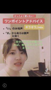 ☆instagram☆ワンポイントレッスン動画